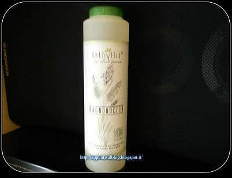 Anthyllis, la Bio Cosmesi a casa tua 3 #beauty