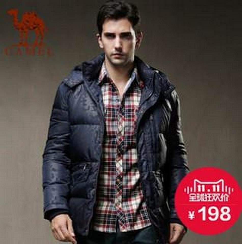 Affordable Mens Down Jackets at Taobao Agent 2 Moda