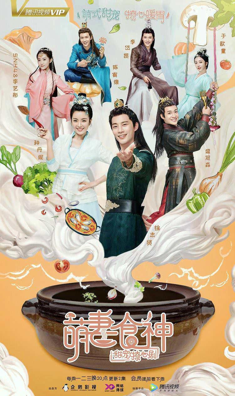 cinderella-chef-cinese
